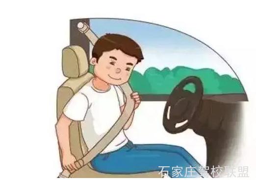 男人一定要考驾照
