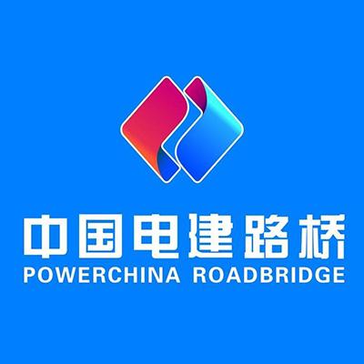中國電建路橋