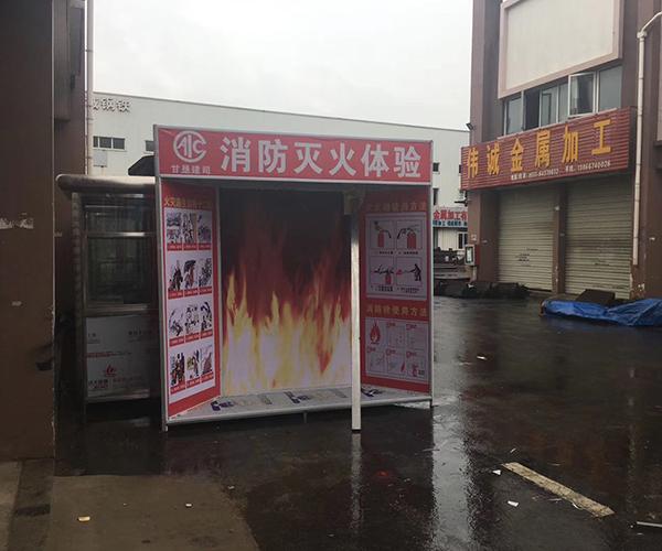 甘墾建司消防體驗.jpg