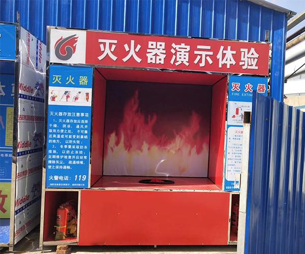 消防演示體驗.jpg