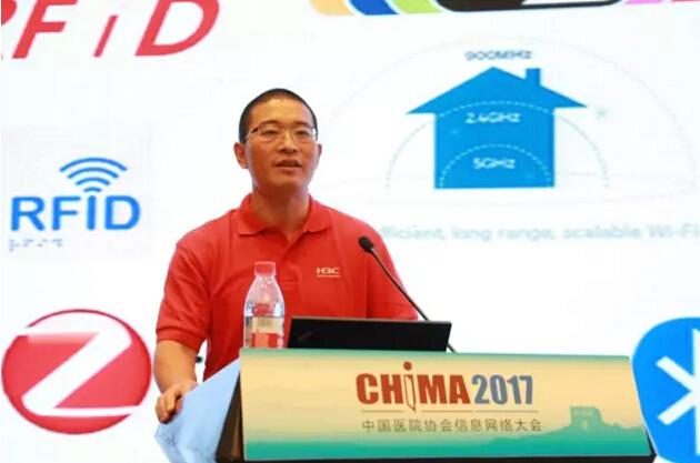 新华三亮相CHIMA2017,全面展现智慧医疗综合实力