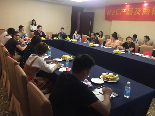 佳建成功协办2017新华三 · 艾默生产品及商机交流会连云港站