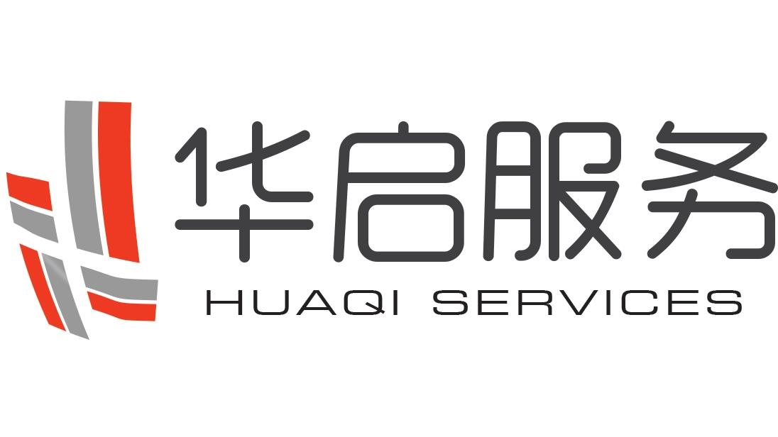 吉林省华启企业管理服务有限公司