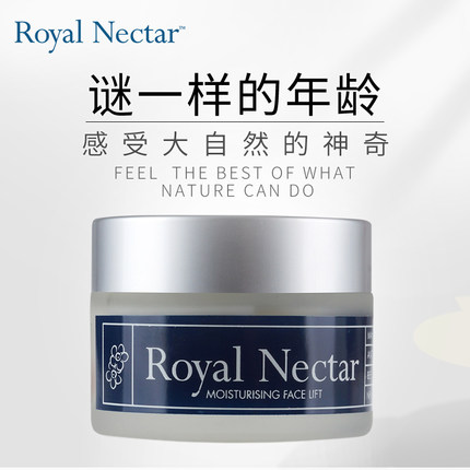 Royal Nectar 新西兰皇家蜂毒面霜 50ml