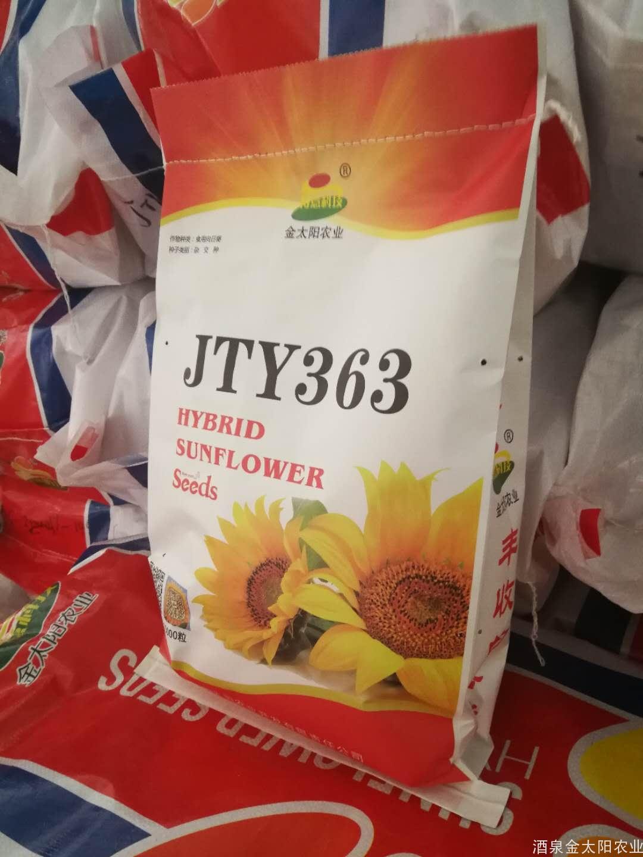 JTY363