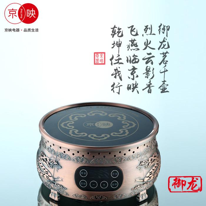 JY-7002御龍大款