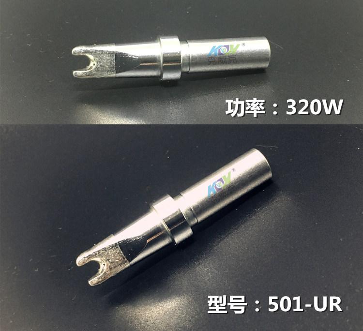 501-UR.jpg