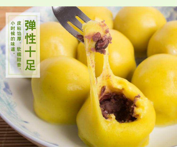 大黃米粘豆包6_meitu_5.jpg