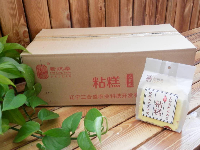 大黄米年糕 480g*20袋/箱