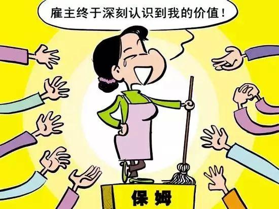 进入郑州新万博手机客户端公司,劳动法你懂吗?
