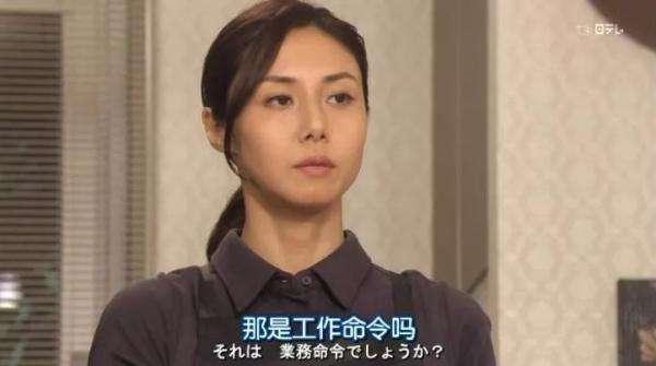 看日剧《新万博手机客户端妇三田》,学新万博手机客户端典范