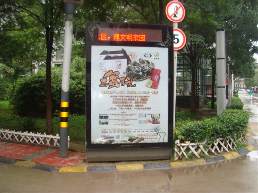 大闸蟹-汇景国际
