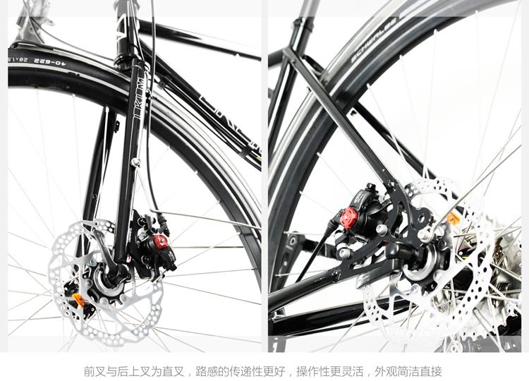 旅行自行车推荐