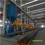 河北宣工机械发展有限责任公司