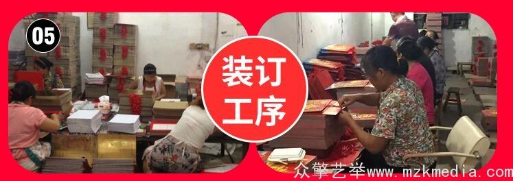 南京臺歷掛歷設計印刷廠
