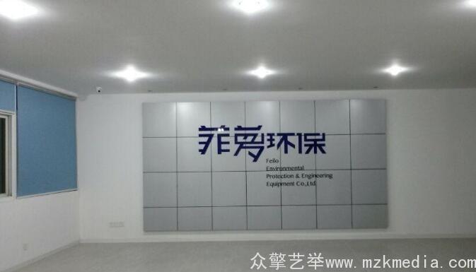 南京形象墻設計制作