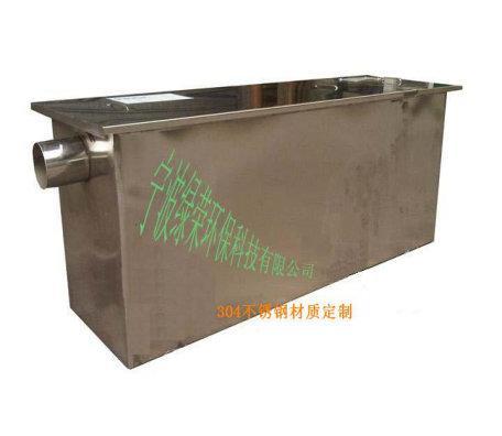 LRC-I型油水分離設備(無動力型)