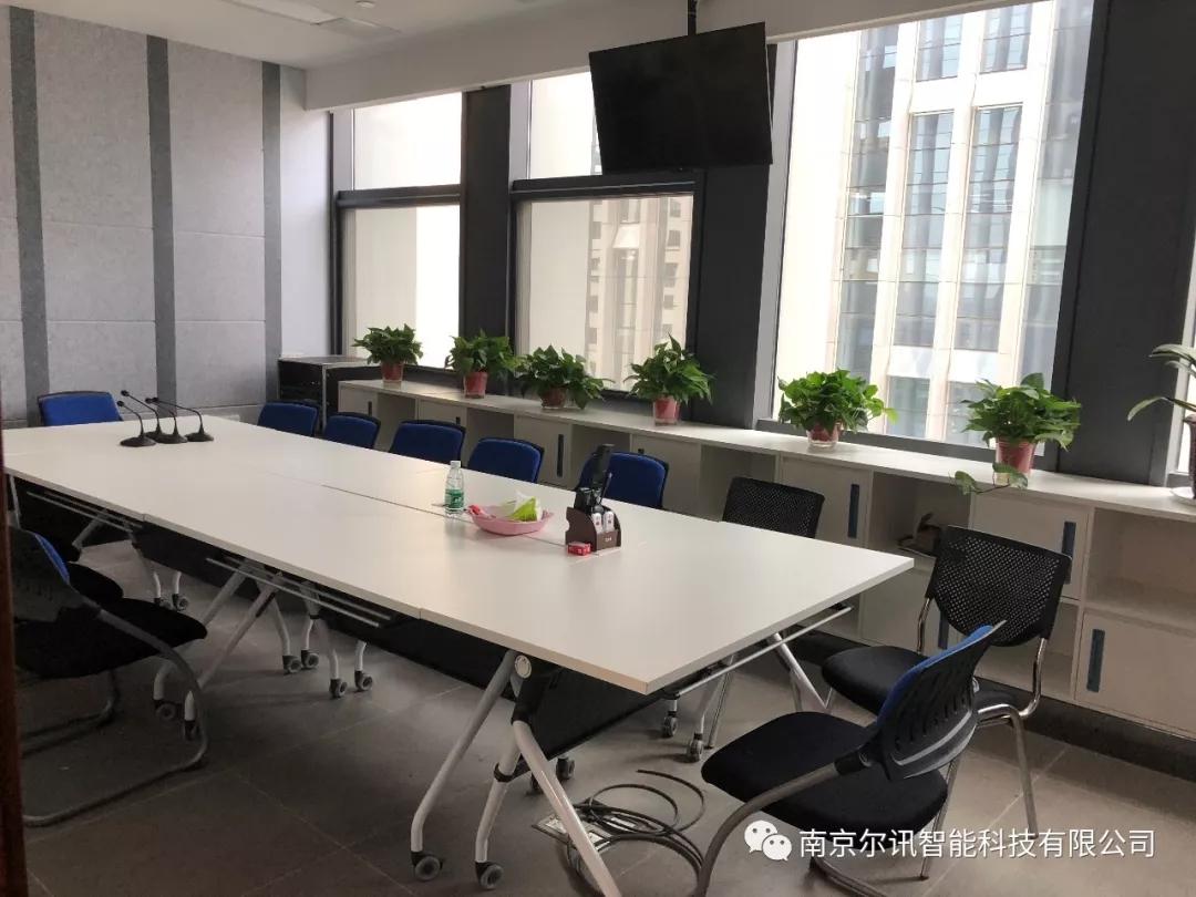 智能化的会议室 (2).jpg