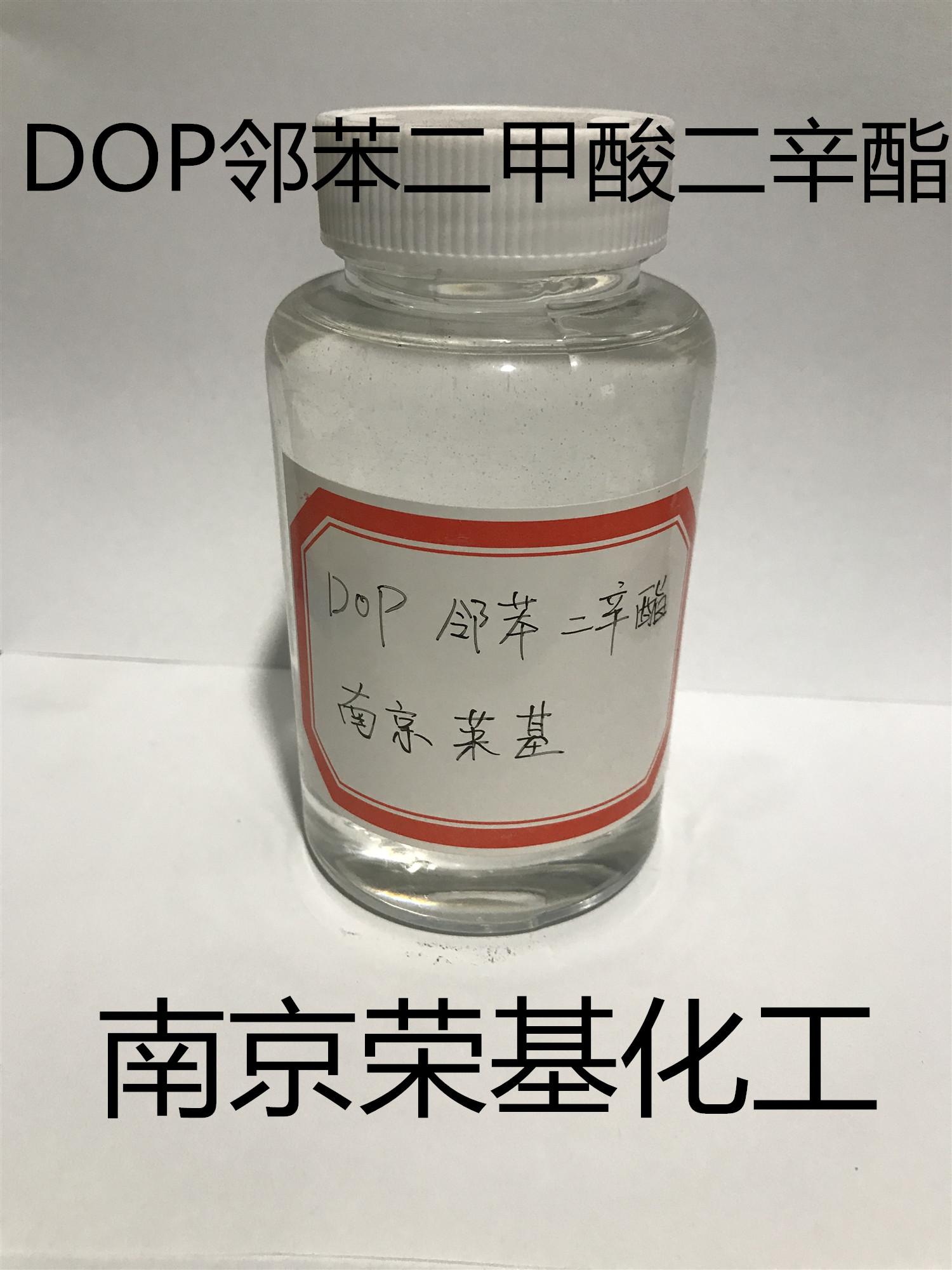 鄰苯二甲酸二辛酯 DOP