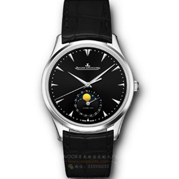 【VF厂】积家大师系列超薄月相大师Q1368470机械手表