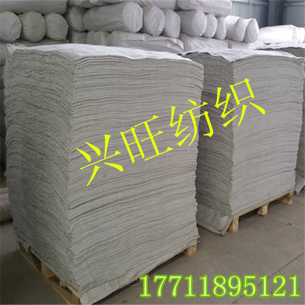 Ceramic fibre fireproof cloth 3mm