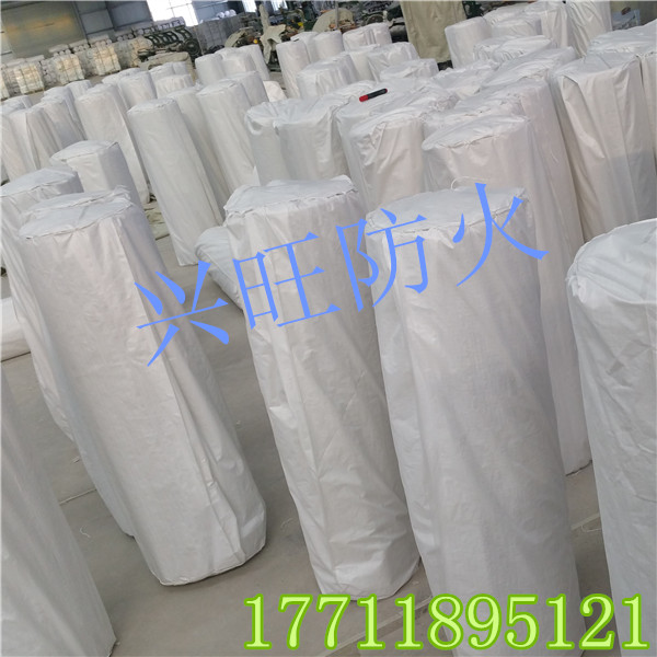 Ceramic Fiber Fireproof Cloth