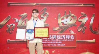 PLUS TOKEN被中国品牌经济峰会授予2018年度区块链海外最具影响力十大品牌