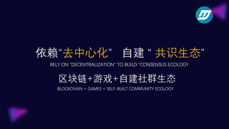 JDT社群自建生态(复制版)_20200413232317_2.jpg