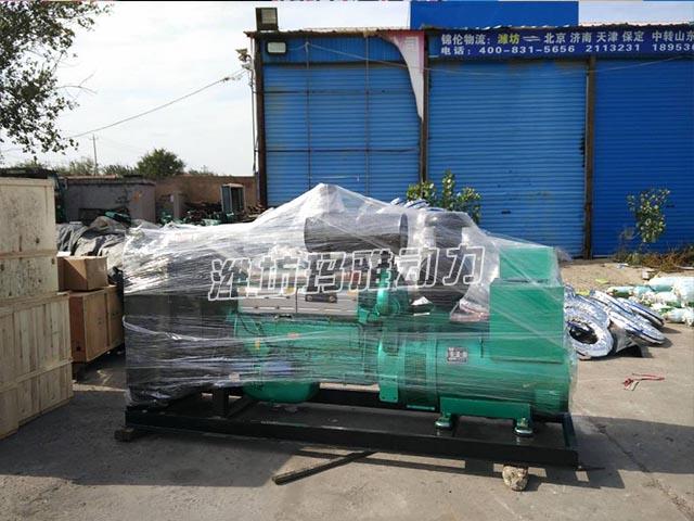 250KW柴油发机电期待客户提货