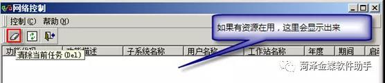 微信圖片_20200317180102.jpg