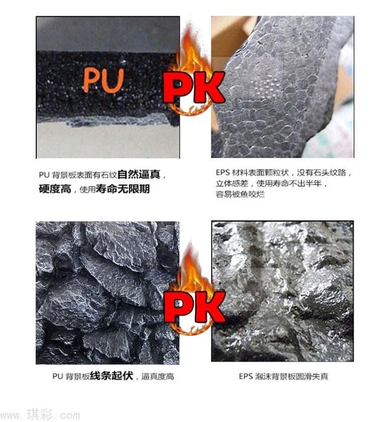 pu39说明_06.jpg