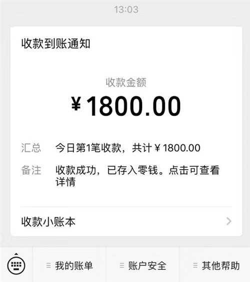 收1800青娱乐最新官网种青娱乐网站定金