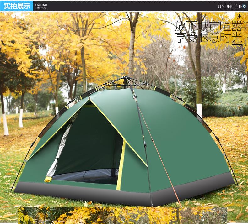 3-4人自动帐篷