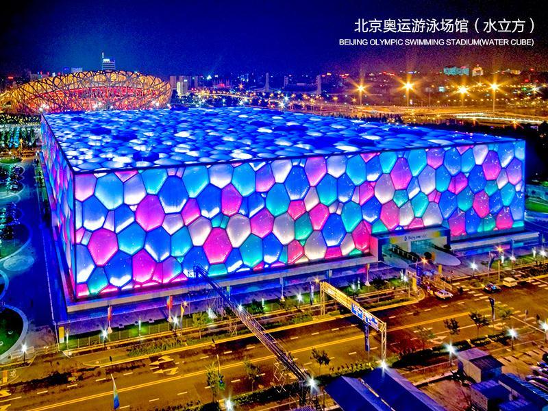 北京奥运(水立方)