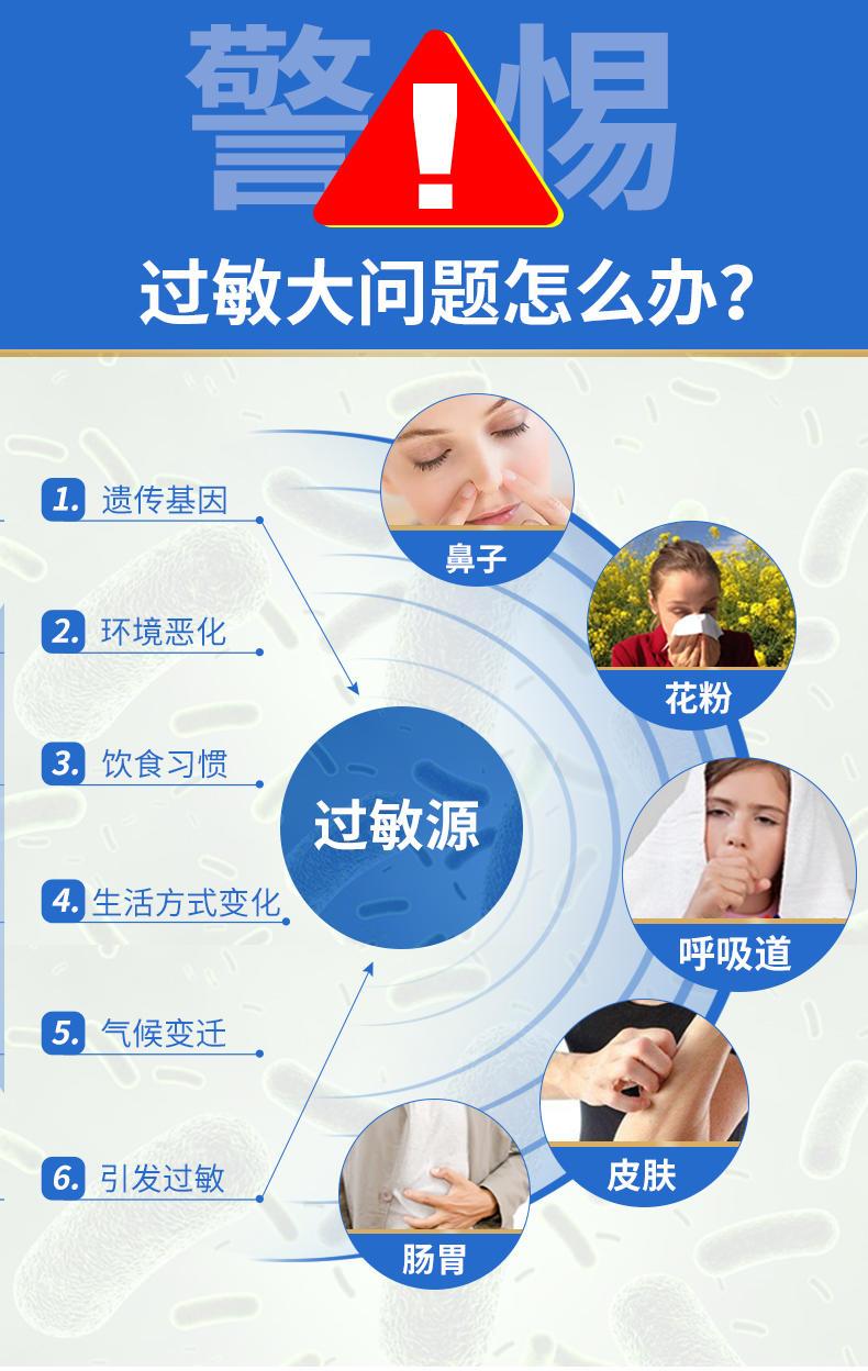 台湾黑龙乐亦康益生菌胶囊