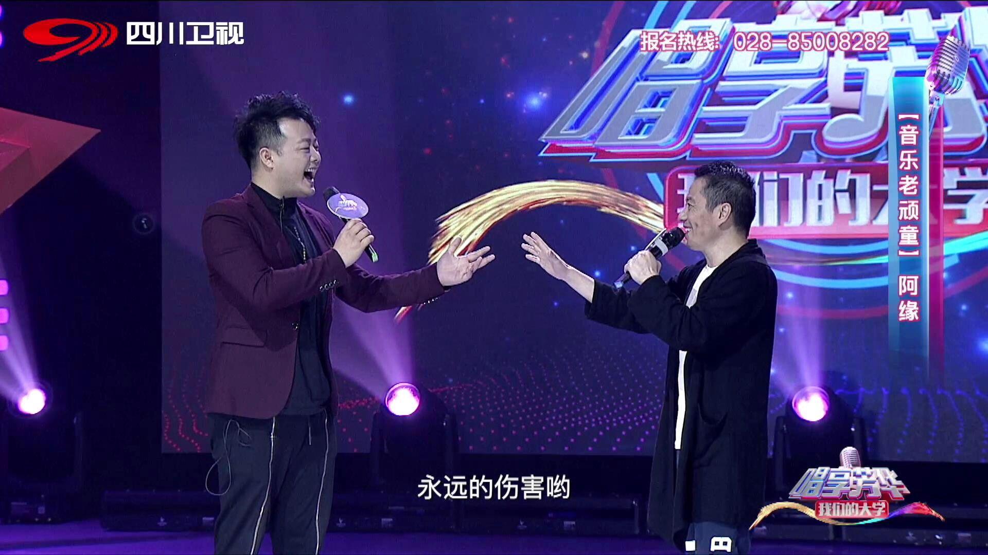 刘彪与阿缘合唱.jpg