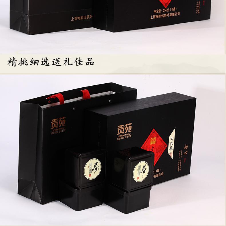 心道大红袍礼盒_05.jpg