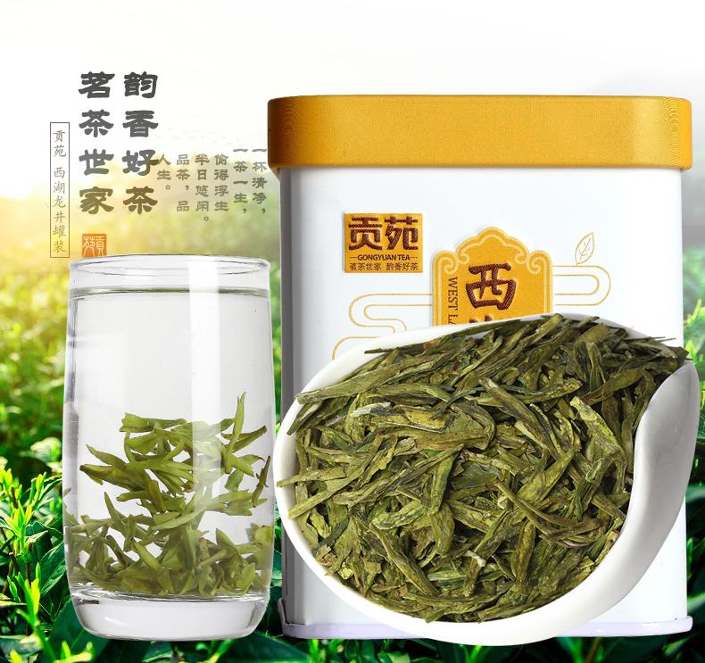 西湖龍井茶罐-50g-一級_01.jpg