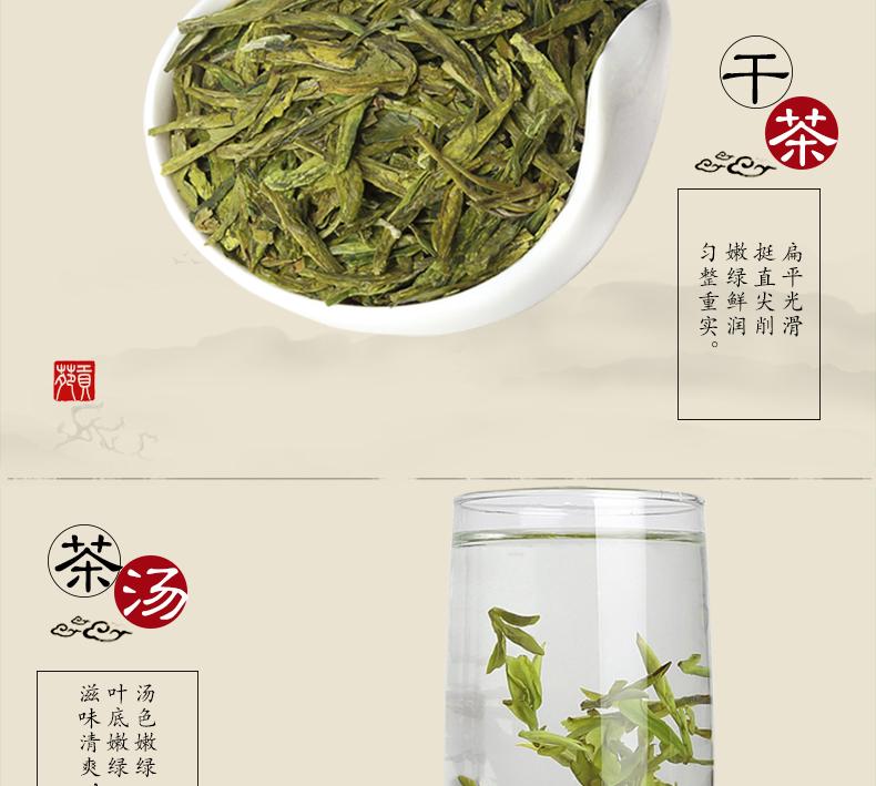 西湖龍井茶罐-50g-一級_03.jpg