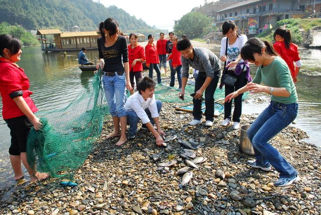 秋浦河捕鱼