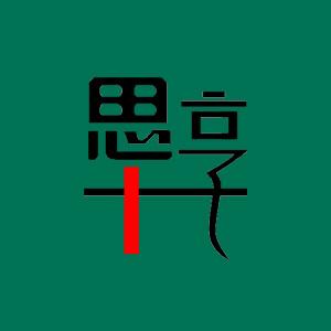 57A独绣刺绣背景墙布