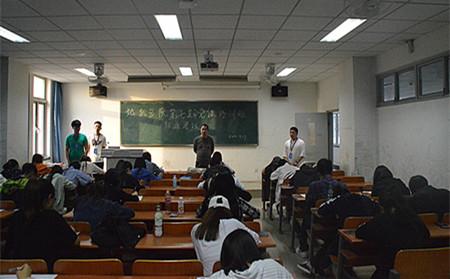 太原铁路职业技工学校党课考试