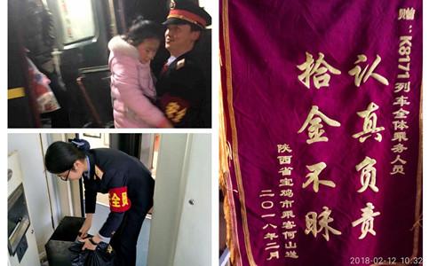 石家庄铁路学校春运实习学生收获荣誉众多