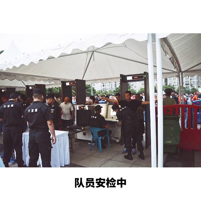 中国队VS乌兹别克斯坦队