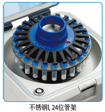 珠磨器24-1.png
