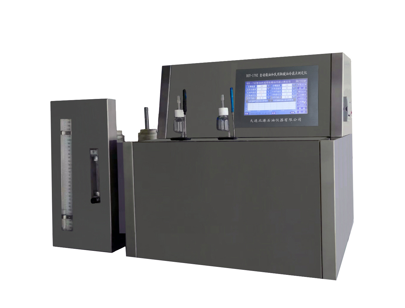 Automatic Cold Filter Plugging Point Tester