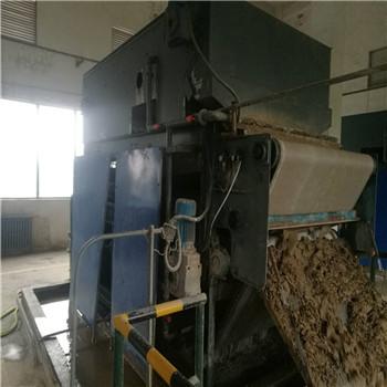 中国兵器硝化棉公司脱泥现场
