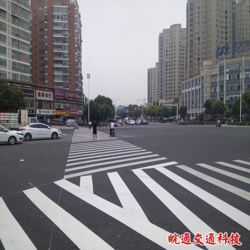 清流路道路划线