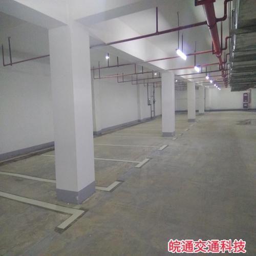苏滁安置小区地下车库划线施工