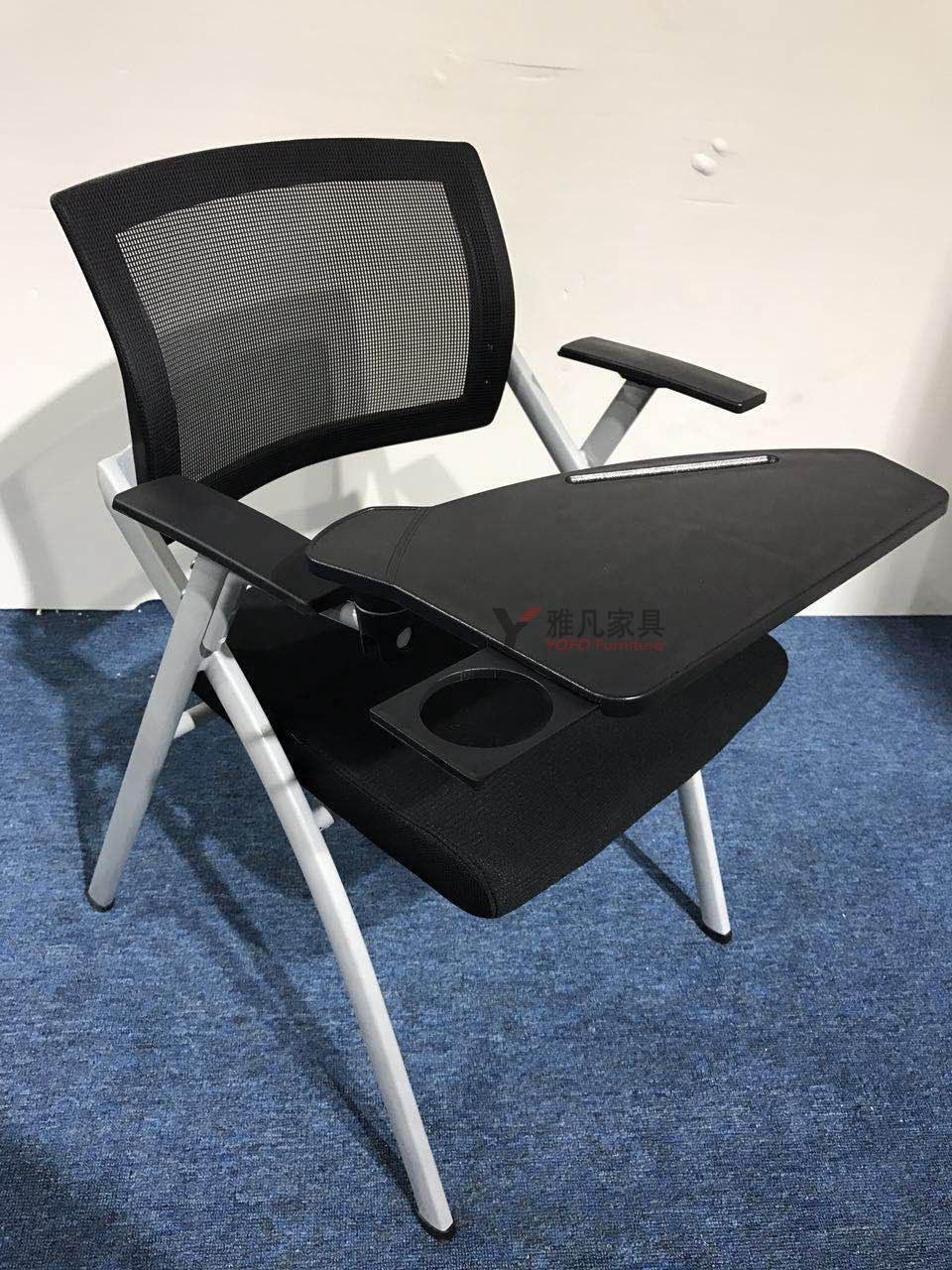 折叠椅-培训椅-会议椅-写字板椅-多功能亚博app苹果下载地址会议座椅厂家直销